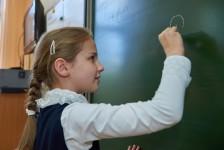 Определены основные направления работы в системе образования на новый учебный год