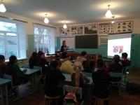 О проведении Всероссийского урока безопасности школьников в сети Интернет