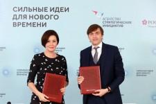 Минпросвещения России и АСИ будут развивать новые проекты в образовании