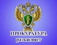 Прокуратура Богатовского района  разъясняет:  «Гражданская процессуальная дееспособность несовершеннолетних»