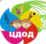 СП ГБОУ СОШ №6 ЦДОД г.о. Отрадный Самарской области