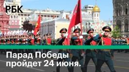 Информация о проведении мероприятий, приуроченных к проведению в г. Самаре Парада Памяти 24 июня 2020 года