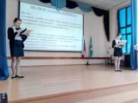 II этап конкурса социальных проектов «Гражданин»