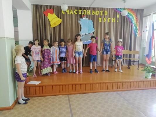 «Пушкинский день в России»