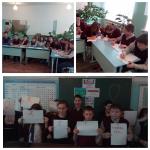 IV Всероссийская акция «СтопВИЧ/СПИД»