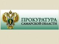 Прокуратура Самарской области разъясняет: «Какие условия труда предусмотрены для несовершеннолетних от 16 до 18 лет?»