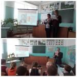 Презентация Книги Памяти - 9