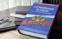 Прокуратура Богатовского района разъясняет: