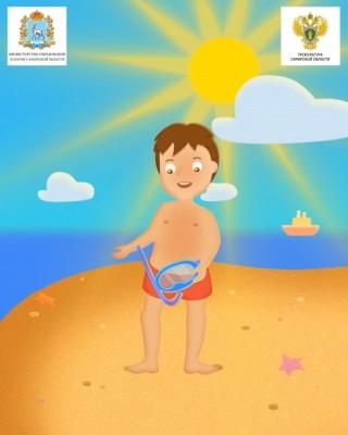 Анимационный социальный видеоролик, направленный на повышение внимания родителей к пребыванию детей на воде.