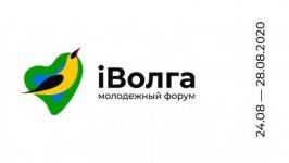 Губернатор Самарской области Дмитрий Азаров дал старт «iВолги 2020»